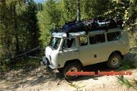 Горный Алтай: Перевал Обого