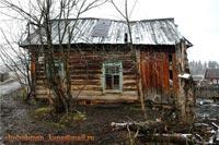 Горный Алтай: Экспедиция по реке Лебедь