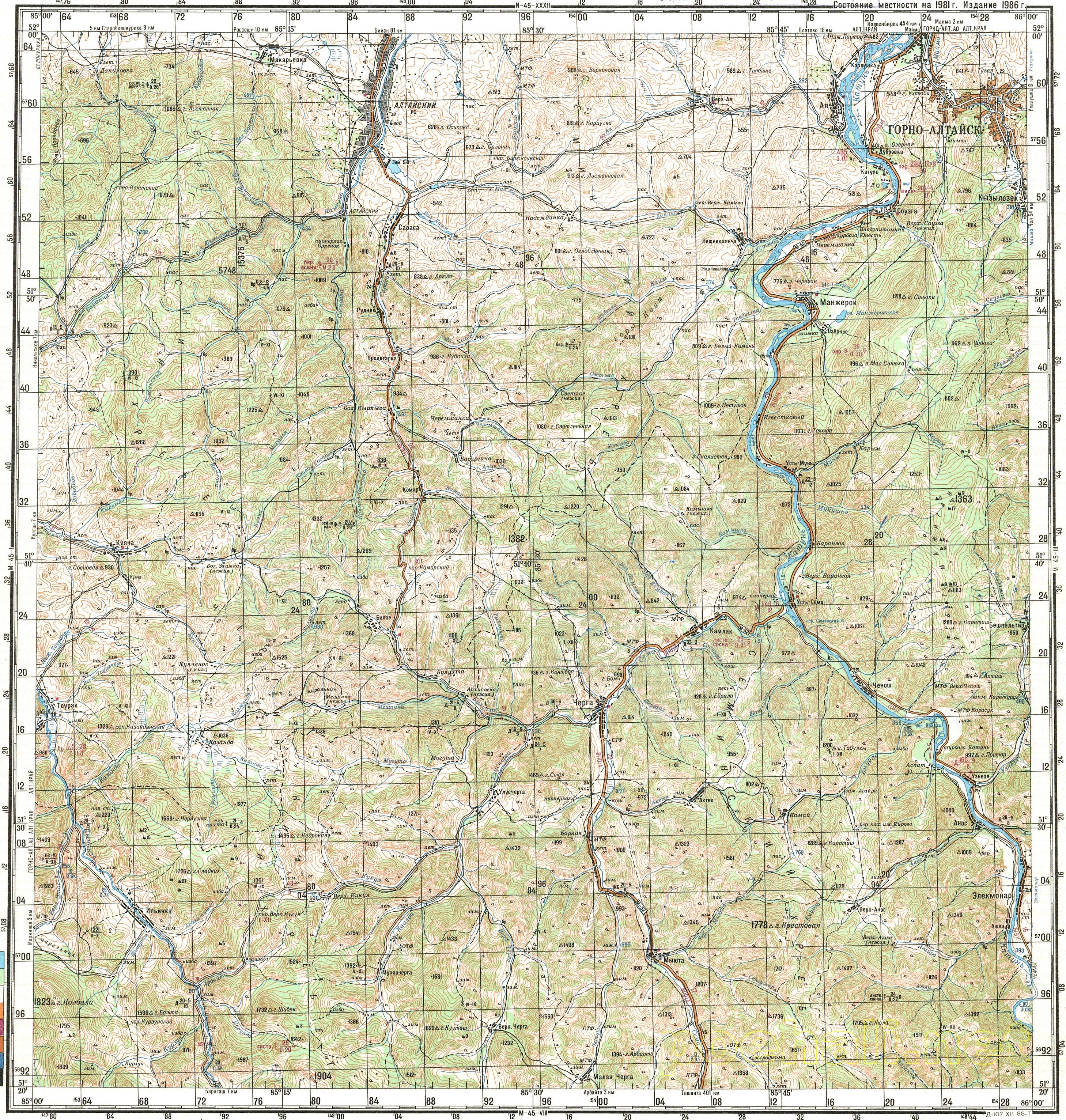 Скачать карту m-45-02 (2997 Kb)