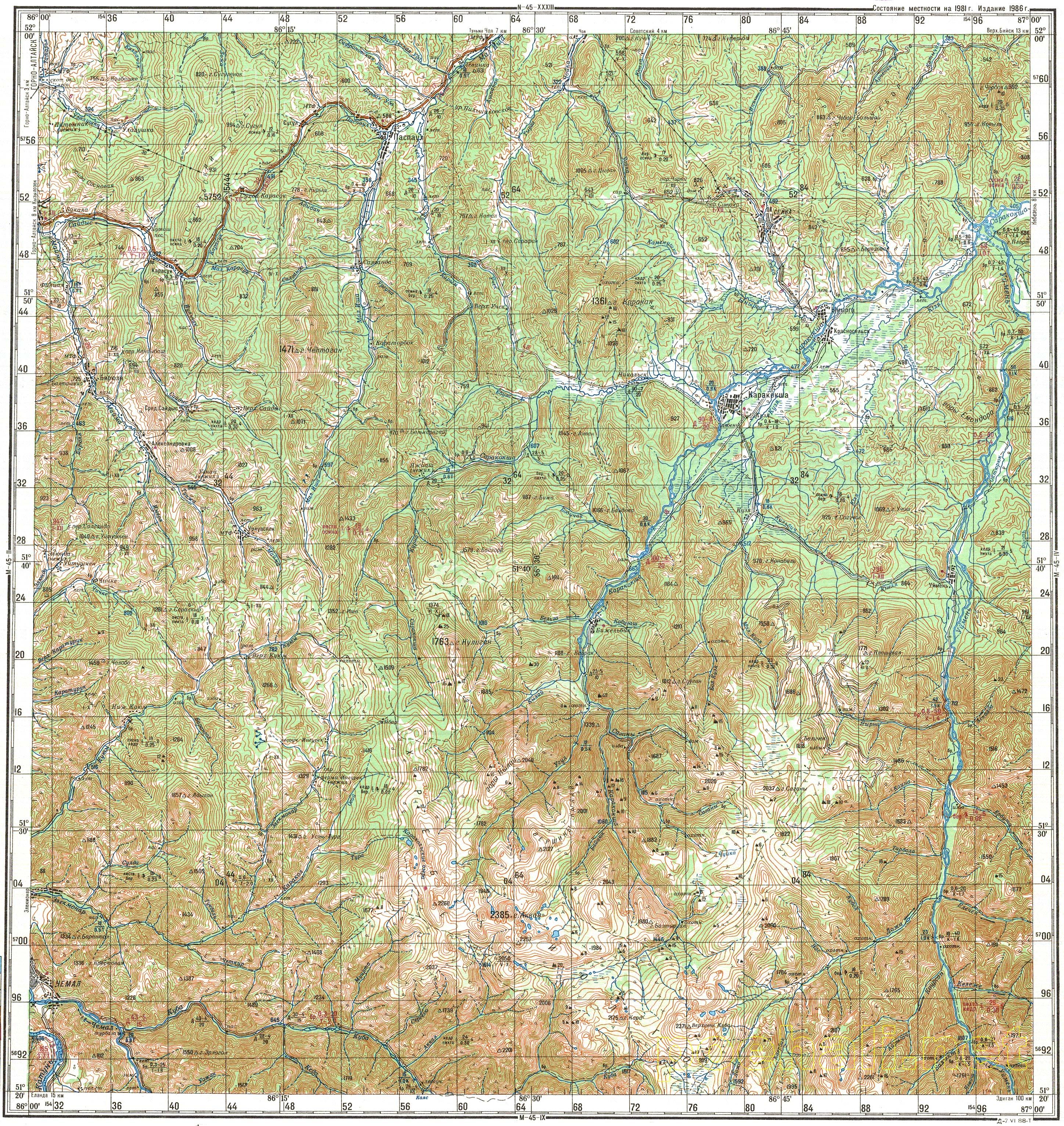 Скачать карту m-45-03 (3170 Kb)