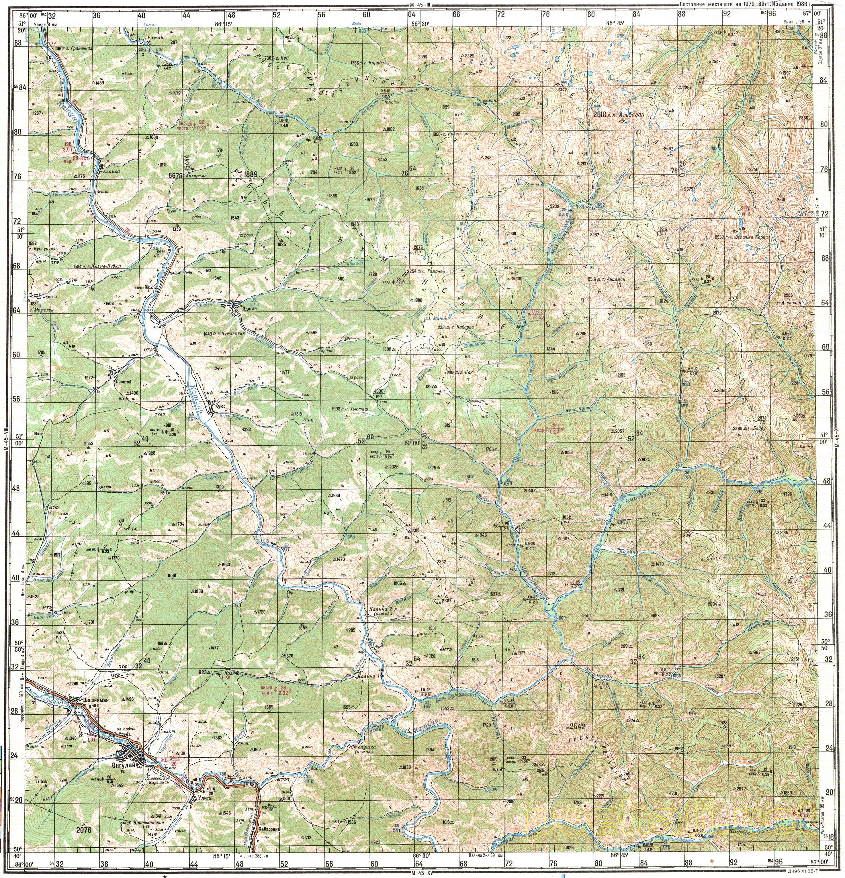 Скачать карту m-45-09 (2716 Kb)