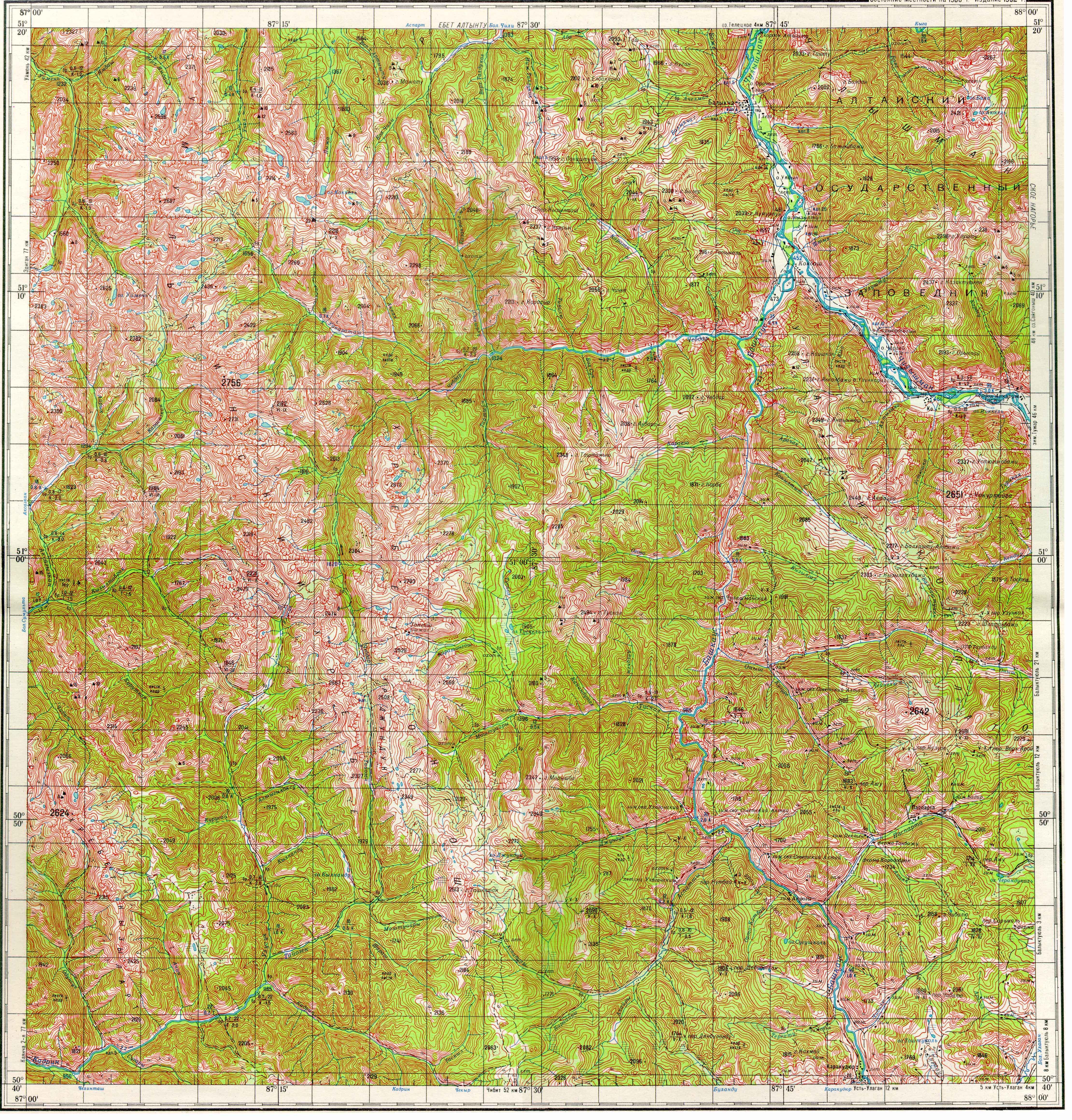 Скачать карту m-45-10 (3685 Kb)