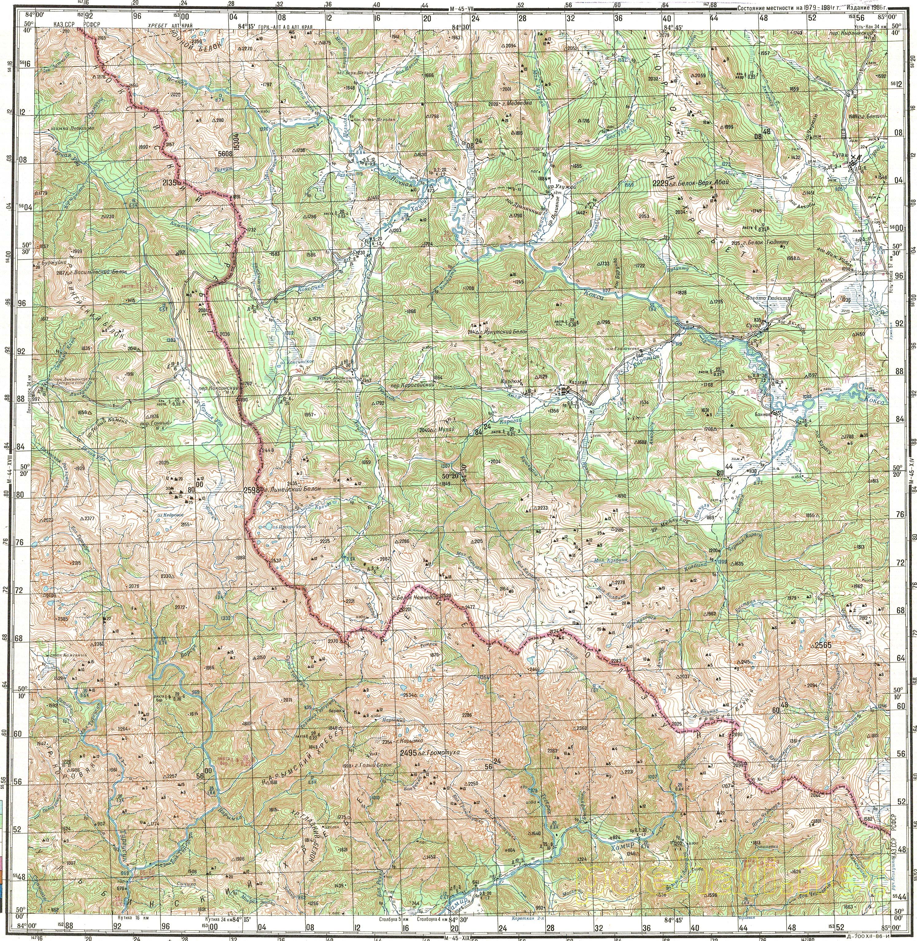 Скачать карту m-45-13 (3227 Kb)