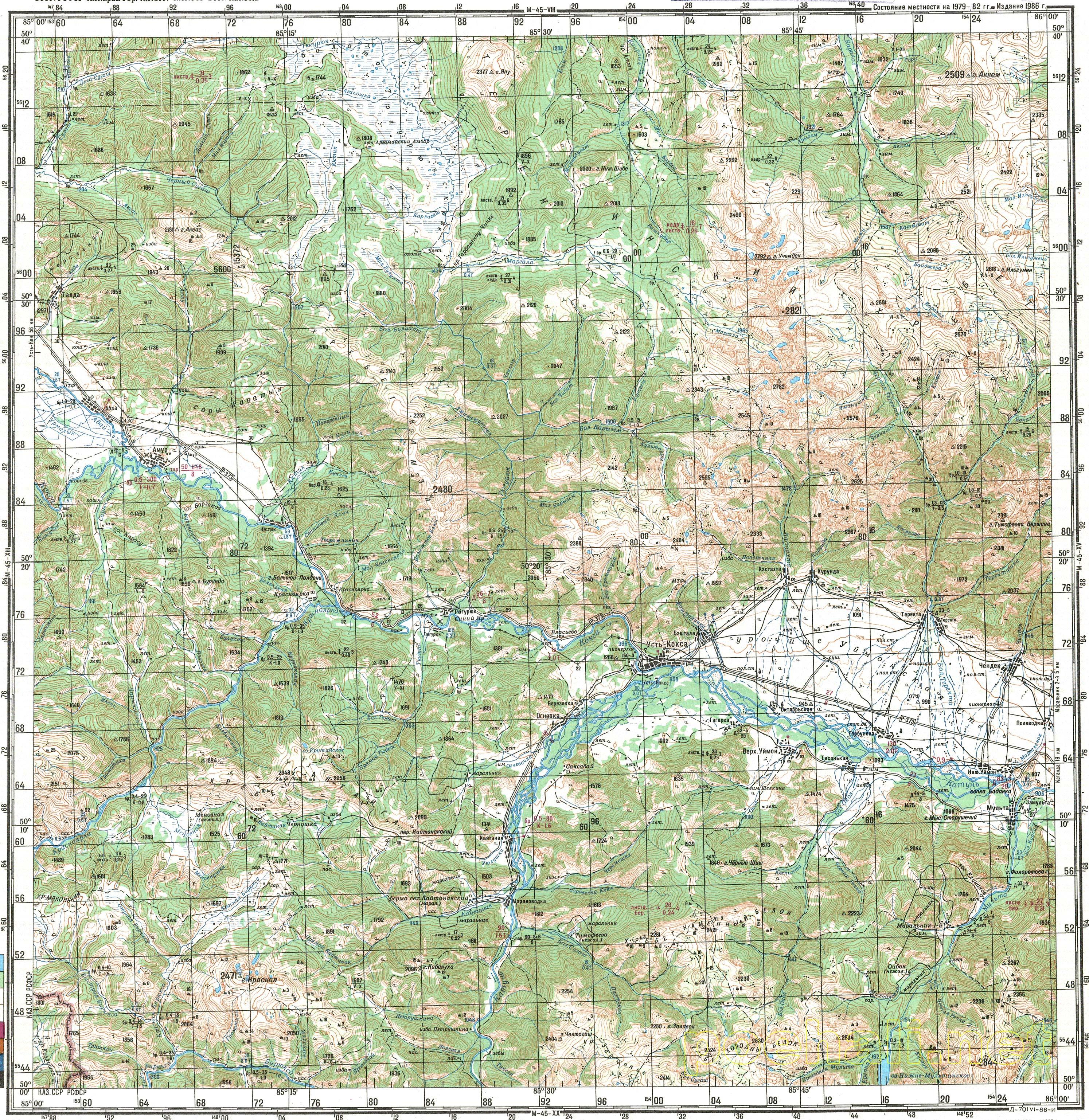 Скачать карту m-45-14 (2976 Kb)
