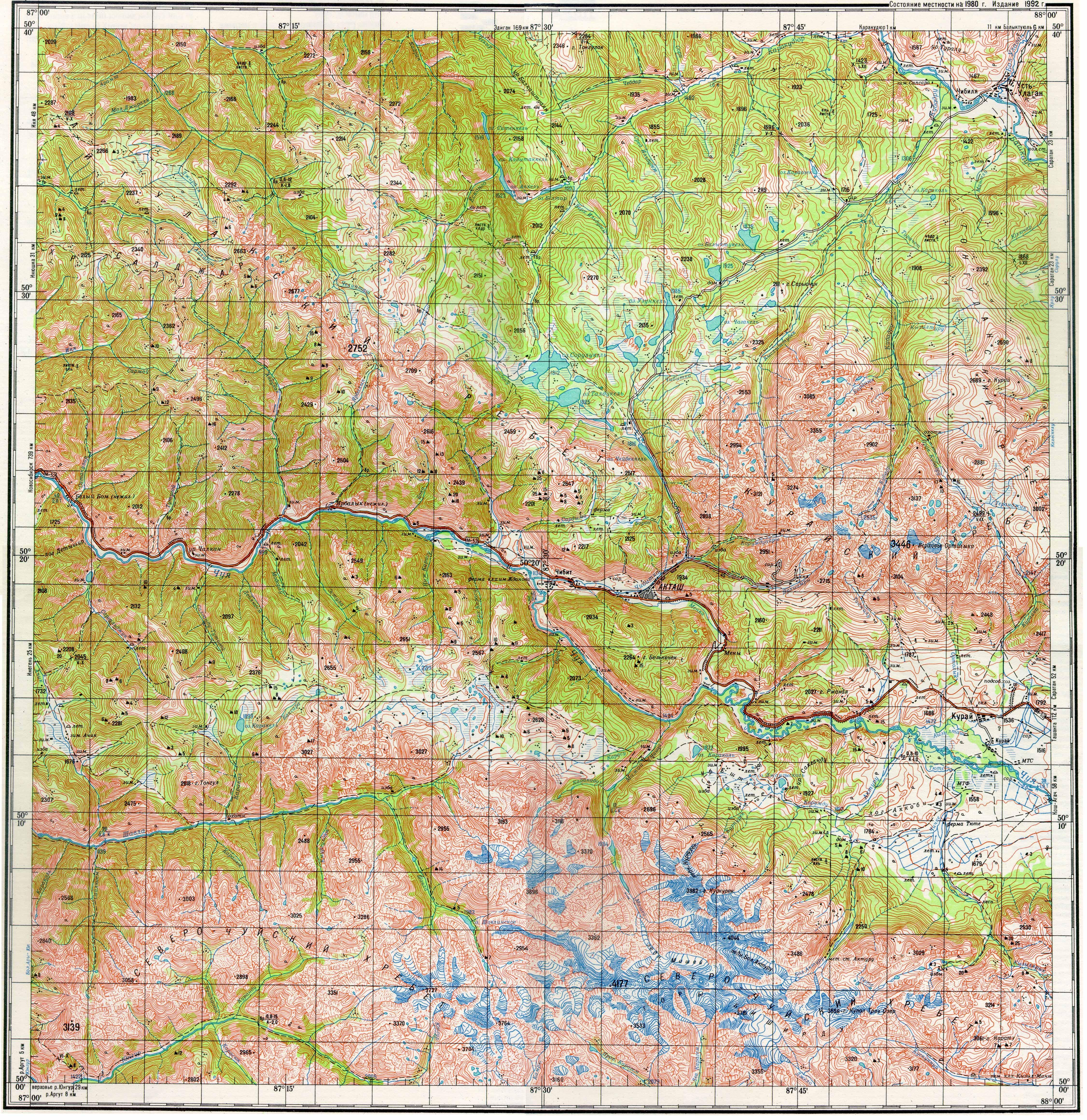 Скачать карту m-45-16 (4429 Kb)