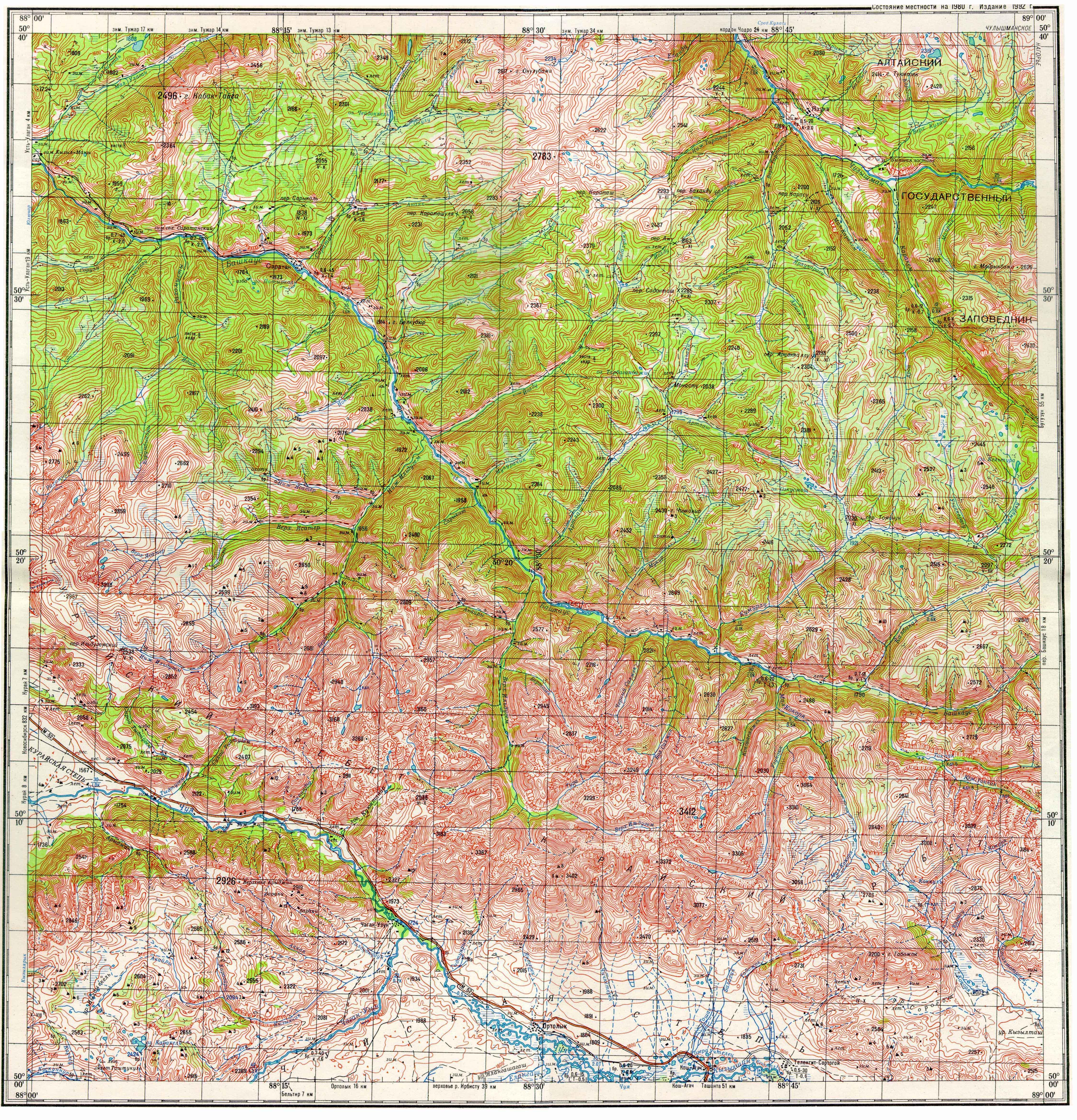 Скачать карту m-45-17 (3416 Kb)