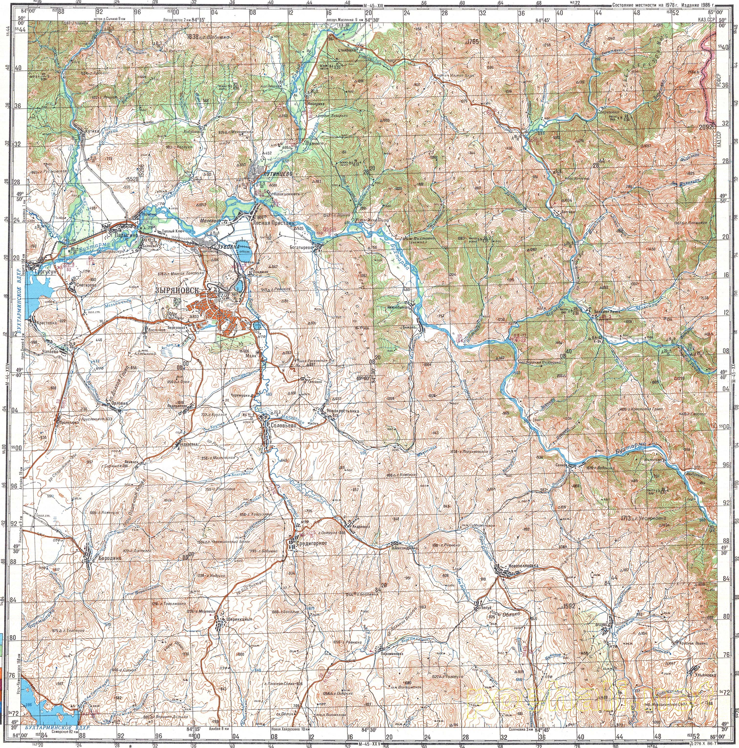 Скачать карту m-45-19 (3233 Kb)
