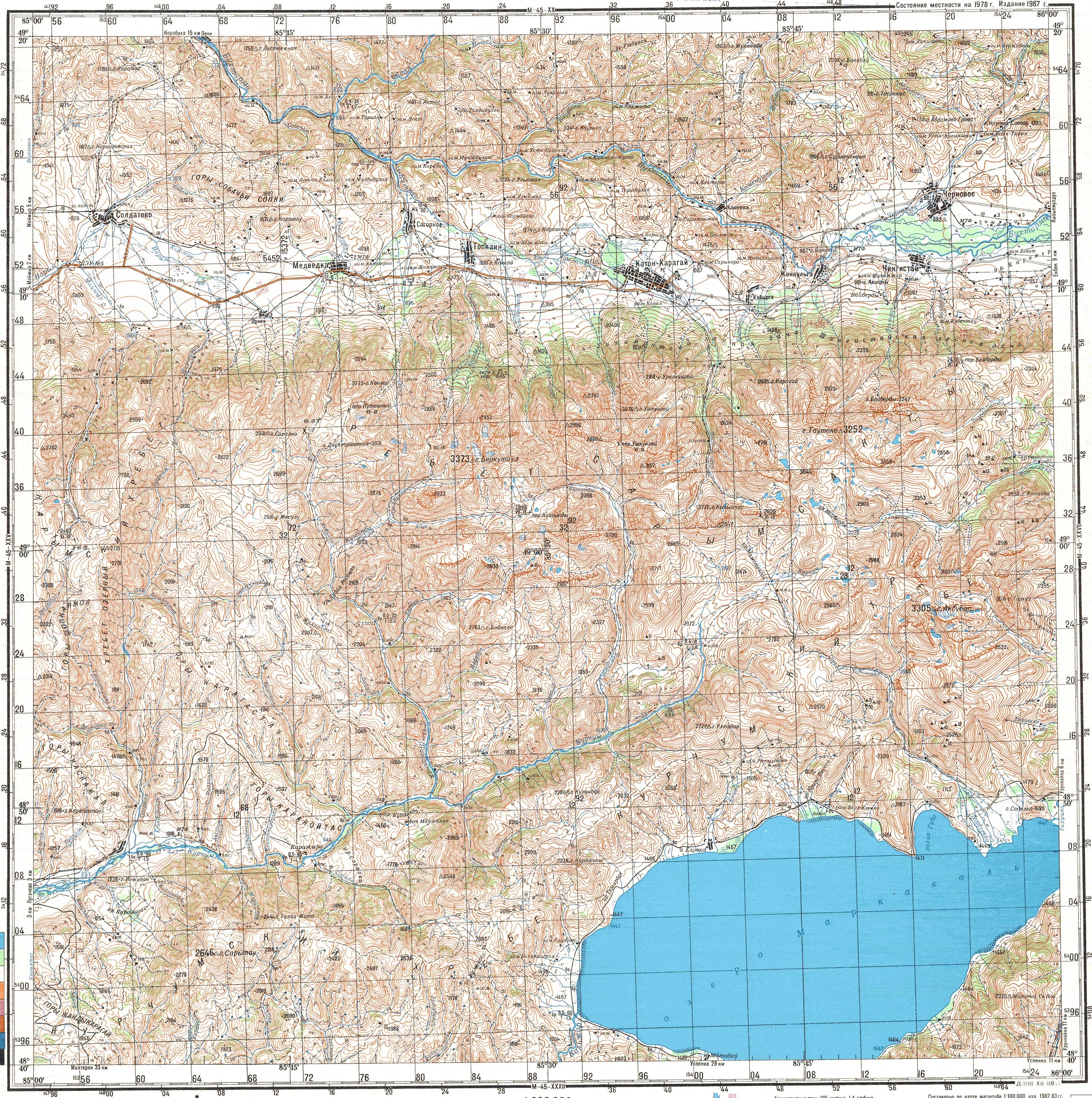 Скачать карту m-45-26 (3262 Kb)