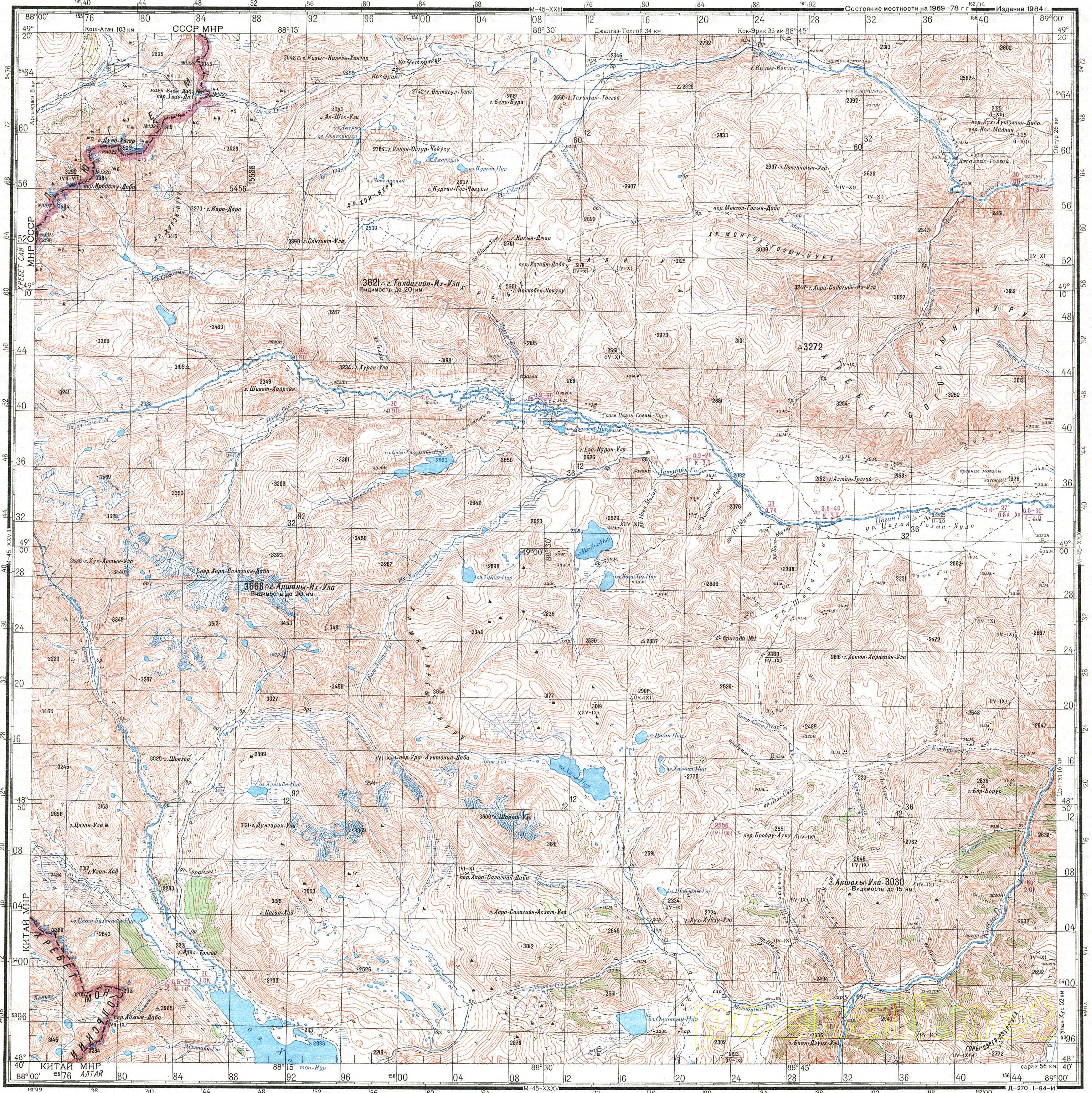 Скачать карту m-45-29 (2923 Kb)