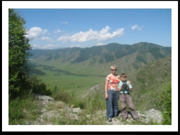Горный Алтай: Маашей-2009