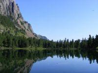 Горный Алтай: Алтай-2008 (43.76 Kb)