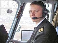 Горный Алтай: Максим Колбин - второй пилот пропавшего вертолета (21.75 Kb)