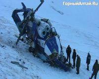 Горный Алтай: Первые фото разбившегося вертолета (87.15 Kb)