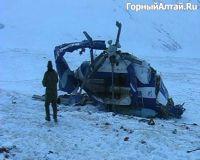 Горный Алтай: Первые фото разбившегося вертолета (84.37 Kb)