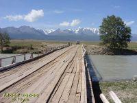 Горный Алтай: Река Чуя мост в районе села Курай (95.23 Kb)