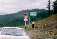 Горный Алтай: Перевал Кырлыкский (77.02 Kb)