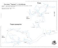 Горный Алтай: Пещера Алтайская (78.15 Kb)