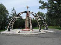 Горный Алтай: Памятный знак  (97.55 Kb)
