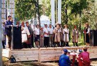 Фестиваль этнических культур Живая вода 2008 (36 Kb)
